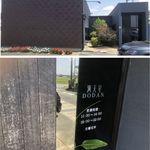 満天星DODAN - 満天星ドーダン(愛知県豊橋市)食彩品館.jp撮影