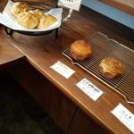 パン工房 ボン★シャンテ - ネーミングが面白い