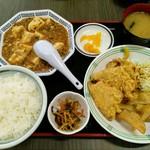 珈琲レストラン - 料理写真: