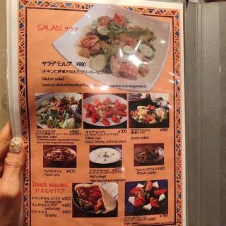 ハーフェズ - サラダもなかなか 中東ってる⁉️笑笑
