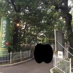 森のビアガーデン -