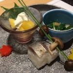 和 こじま - 料理写真:前菜