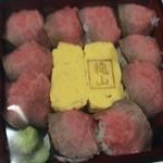 94921647 - ローストビーフ寿司