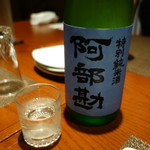 和み処 男山 - 阿部勘 特別純米酒