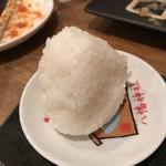 ひもの野郎  - 塩むすびちっちゃいのんしてくれたヽ(´▽`)/