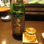 94924991 - 黒龍 冷酒 680円 (2018.9)