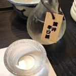 寿し処 喰道楽 - 麓井辛口