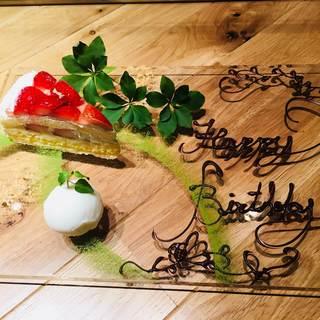 誕生日のお祝いに!デザートプレートをご用意しています!