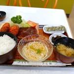 レストランきく松 - 料理写真:ハンバーグ&豚ヒレカツ定食1,000」円(税込)