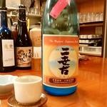 味百仙 - 味百仙@札幌 二世古 純米吟醸うすにごり(500円)