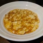 真正中華 唐人 - 料理写真:炎の麻婆豆腐   (取り皿)