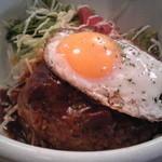 9493655 - ロコモコ丼¥1260