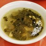 94930858 - スープ