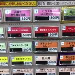 福島松川パーキングエリア 上り -