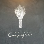 CAMPAGNE -