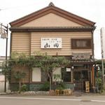 うなぎ割烹山田 -