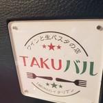 TAKUバル -