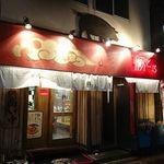 94936803 - 鹿児島ラーメン豚とろ 外観