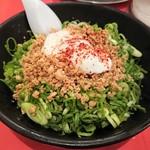ばくだん屋 - 山椒汁なし担々麺(並)
