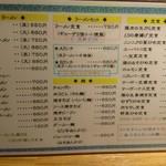94938896 - メニュー表①