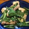 沖縄料理と泡盛 ショーリの店 - 料理写真: