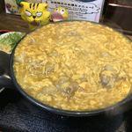 極楽うどん Ah-麺 - 鶏卵カレーうどん中盛り 910円(税込)