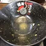 極楽うどん Ah-麺 - 完食!ごちそうさまでした