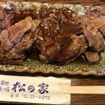 松の家 - 牛肉にんにく焼き