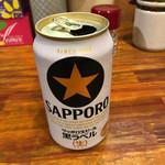 洞くつ家 - ビール(黒ラベル缶) 300円