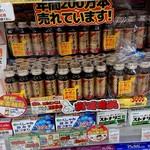 ツルハドラッグ - 年間200万本ってダブルミリオン!!