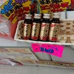 ツルハドラッグ - 1本なら540円