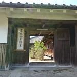 旬の野菜レストラン 農悠舎王隠堂 - お店の入口