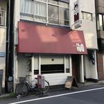 レストラン イト -