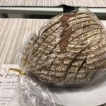 ドイツパンとワインの店 リープリング - 料理写真: