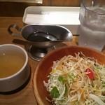 モンスターグリル - サラダ、スープ