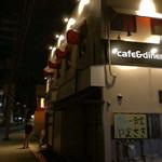 cafe&diner PLUTO -