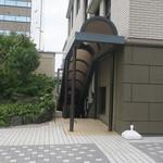 法曹会館 マロニエ - 外観