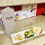 コウベギョウザライライ - 料理写真:先ずは、酎ハイとお通し フルーツは、洋梨と柿とライチと林檎