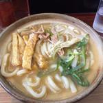 香川 - 料理写真:卵を入れて沈めたことろ!