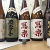 けんちゃん 日本酒セルフ飲み放題