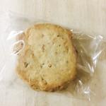 94952624 - クッキー