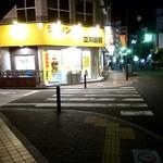 立川 田田 -