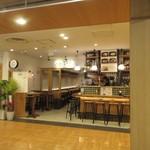 94954197 - ソラリアステージの地下2階に出来た欧風食堂です。