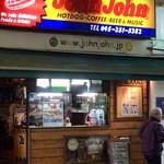 ジョンジョン - 外観