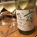どうげん坂 克ッ - 白ワイン
