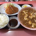 94957770 - マーボー麺セット全景