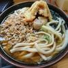 麺'ズ 冨士山 本店