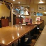 Meet Dining 中條 - 店内