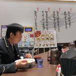かにチャーハンの店 - JR東日本もお墨付き♪
