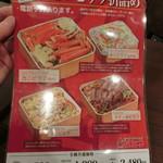 シーフード メヒコ - この弁当、食べたい!
